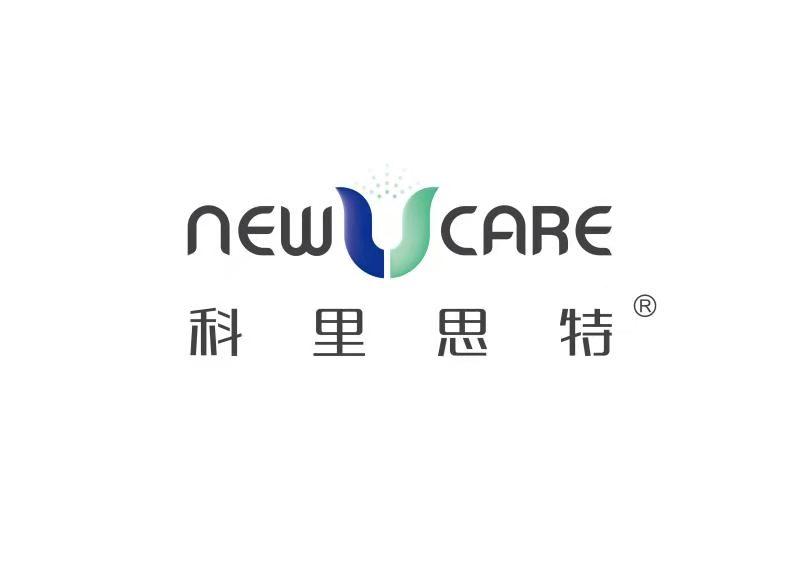 深圳科里思特生物科技有限公司