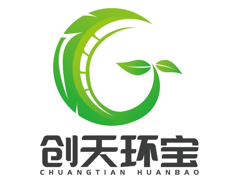深圳创天环宝科技有限公司