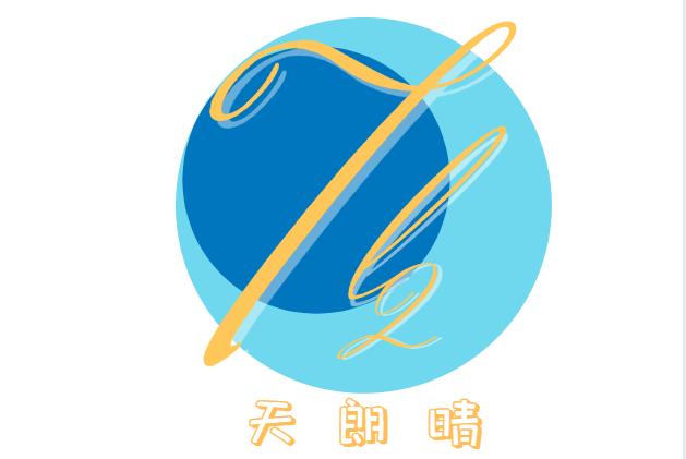 深圳市天朗晴科技有限公司