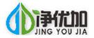 深圳市智慧谷环境技术有限公司