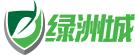 深圳绿洲城环保科技有限公司