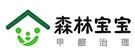 森林宝宝室内环境治理(深圳)有限公司