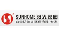 深圳市阳光家园环保科技有限公司